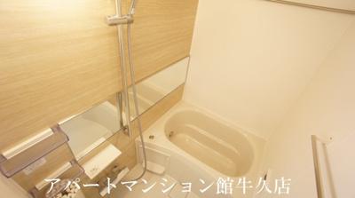 【浴室】アロース