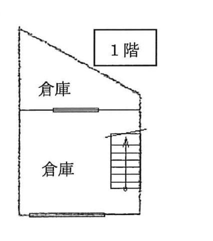 鉄骨造3階建~1階は倉庫