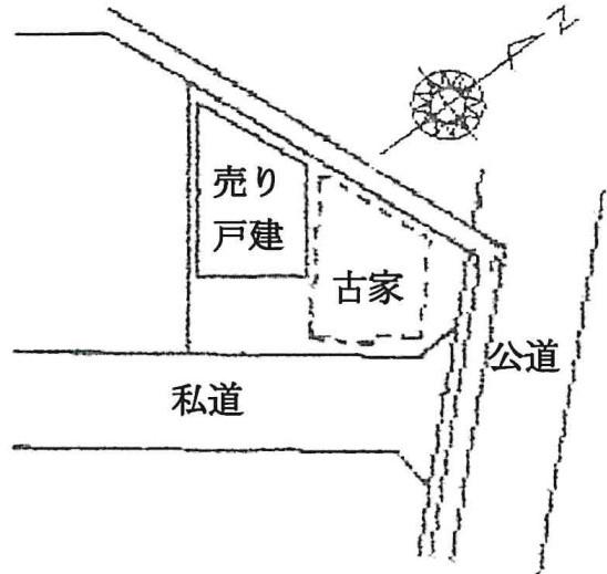 敷地内に2戸あり~開放感の有る角地