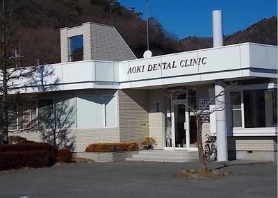 青木歯科医院まで450m