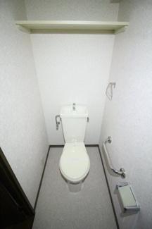 【トイレ】フェリックス徳井