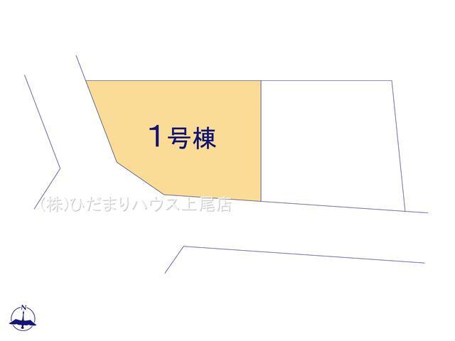 【区画図】北本市西高尾3丁目 新築一戸建て 01