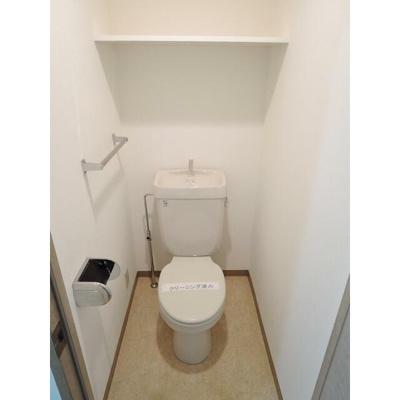 【トイレ】プレール東池袋