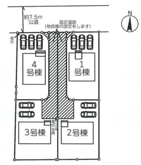 【区画図】【新築】太田市大原町第4【藪塚本町南小】