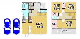 川西市一庫3丁目3-33 新築一戸建て