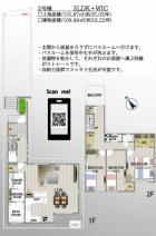 大田区東雪谷1丁目 9,780万円 新築一戸建て【仲介手数料無料】の画像