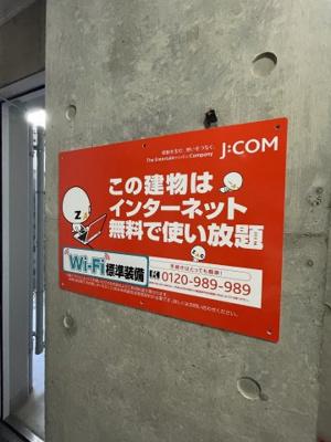 J:COMが無料