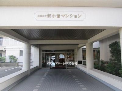 【エントランス】日商岩井新小岩マンション 8階 最 上階 リ ノベーション済