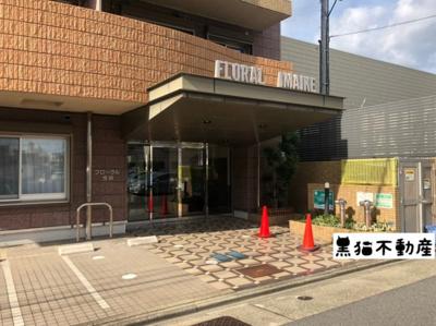 【エントランス】フローラル今池