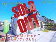牛久市南4丁目4期 新築戸建の画像