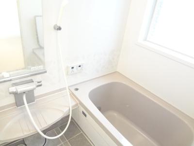 【浴室】メゾンネイジュ