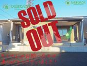 阿見町曙第4 新築戸建 2号棟の画像