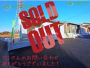 阿見町曙第4 新築戸建 3号棟の画像