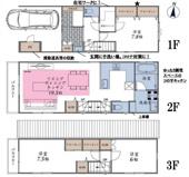 大田区南馬込3丁目 7,980万円 新築一戸建て【仲介手数料無料】の画像