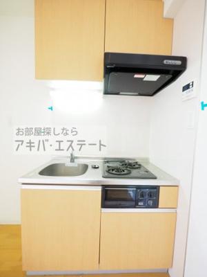 【キッチン】クレア錦糸町