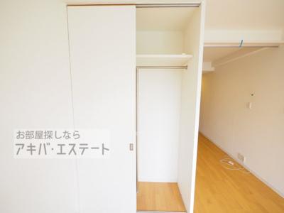 【収納】クレア錦糸町