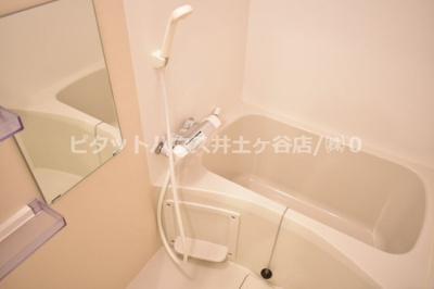【浴室】GRANDREVE横濱II 一グランレーヴヨコハマツー