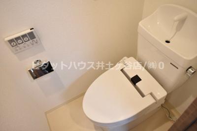 【トイレ】GRANDREVE横濱II 一グランレーヴヨコハマツー