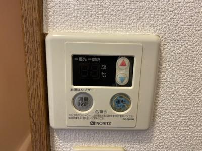 【その他】ライフピア・シャンテ