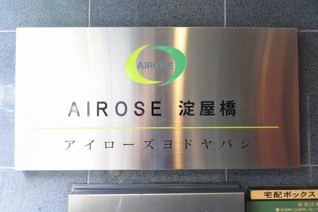 【その他】AIROSE淀屋橋