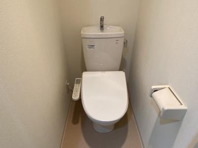 【トイレ】第7グリーンハイツ