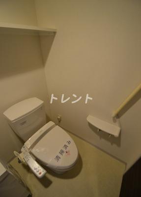 【トイレ】アヴニール元代々木