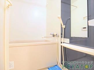 追焚き・浴室乾燥機付きお風呂で快適なバスタイム(同仕様写真)