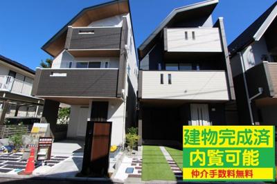 【外観】ECOMO 国分寺市東恋ヶ窪 完成済全3棟→最終一棟
