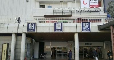 JR船橋駅まで1100m
