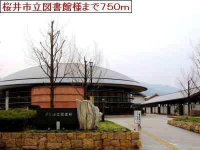 桜井市立図書館様まで750m