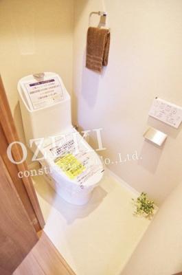 【トイレ】せんげん台サンライトマンション中央三番館