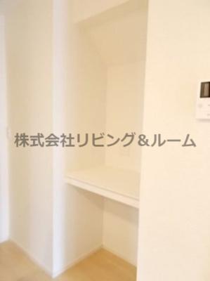 【設備】グレイスフル・S Ⅱ