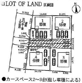 【区画図】クレイドルガーデン下野市下古山第4 新築一戸建て
