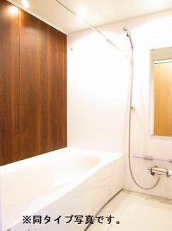 【浴室】羽入東アパート