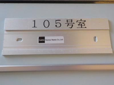 【駐車場】ファミリー四季