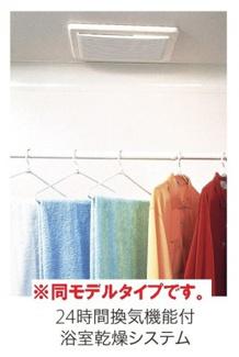 【その他】羽入東アパート
