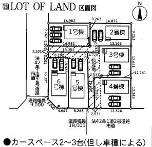 【区画図】クレイドルガーデンさくら市上阿久津第7 新築一戸建て