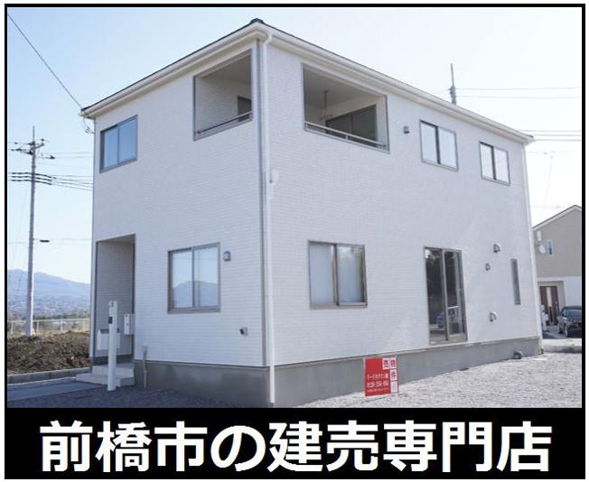 【同仕様施工例】6号棟 建築中です!本日、建物内覧できます。住ムパルまでお電話下さい!