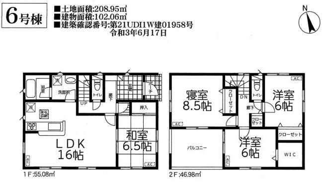 6号棟 4LDK+WIC リビング16帖と和室6.5帖で広々ゆったりと過ごせます。