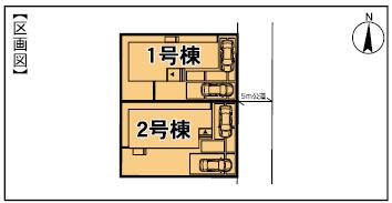 【区画図】リーブルガーデン宇都宮西川田南第3 新築一戸建て