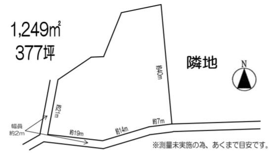 【土地図】資材置場/駐車場用地 日高市女影・売地