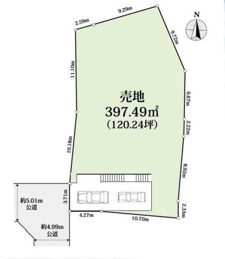 【土地図】大場町120坪売地