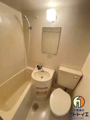 【浴室】緑ヶ丘ハイムA棟