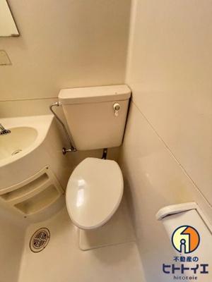 【トイレ】緑ヶ丘ハイムA棟
