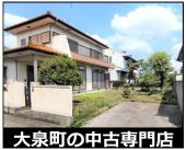 大泉町坂田 中古住宅の画像