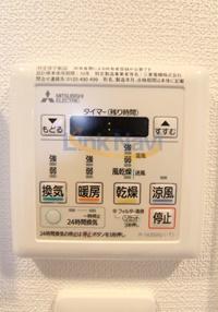 【浴室】SERENA大阪天満宮