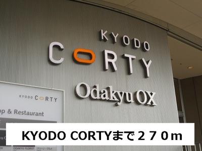 KYODO CORTYまで270m