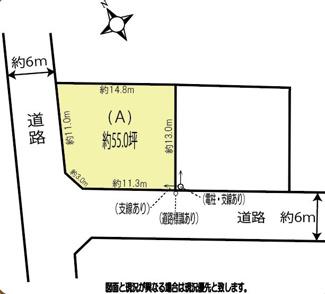 【土地図】鴻巣市稲荷町の売地 A区画