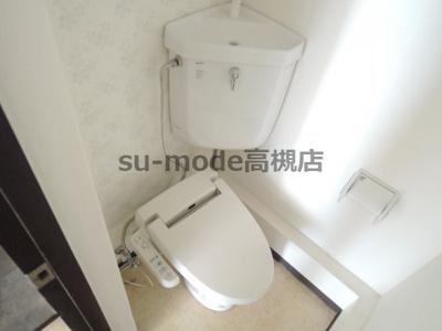 【トイレ】マンションサンプラザ1