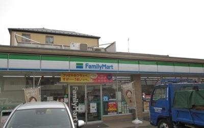 ファミリーマート船橋南本町店まで200m